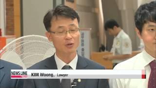 NEWSLINE AT NOON 12:00 Samsung's estimated profit for Q2 at $7 billion..