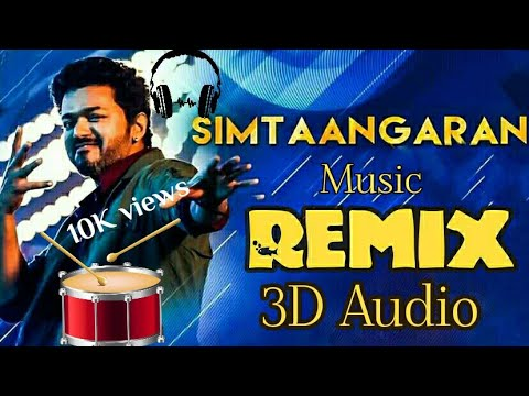 Simtaangaran Remix Song - Sarkar | Dj Mix \ 3D Audio | Use HeadPhones | Vijay | E1 Beats
