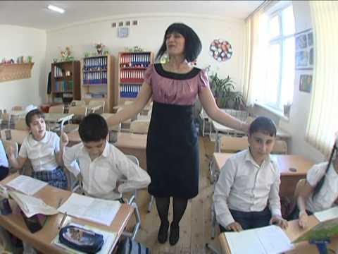 Школа №14 4-ç