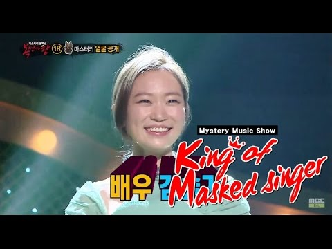 [King of masked singer] 복면가왕 - Did anyone expect voice was Kim Seul-gi! 배우  김슬기 등장에 초토화 20150531