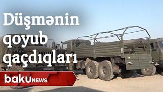 Düşmənin döyüş meydanında qoyub getdikləri - Baku TV