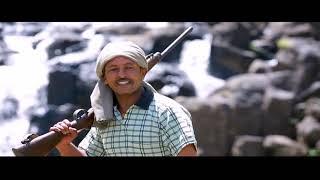 Tizazu Betru   Yesemen Shewa Lij   ትዛዙ በትሩ ዘተጉለት   New Ethiopian Music 2017 Official Video