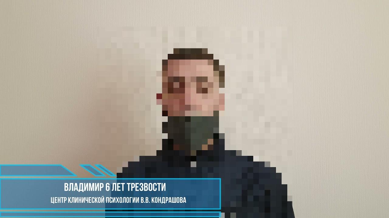 Отзыв 6 лет Владимир