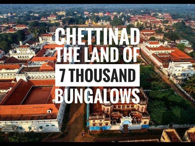 The history of Chettinad in Tamilnadu-Telugu Food News