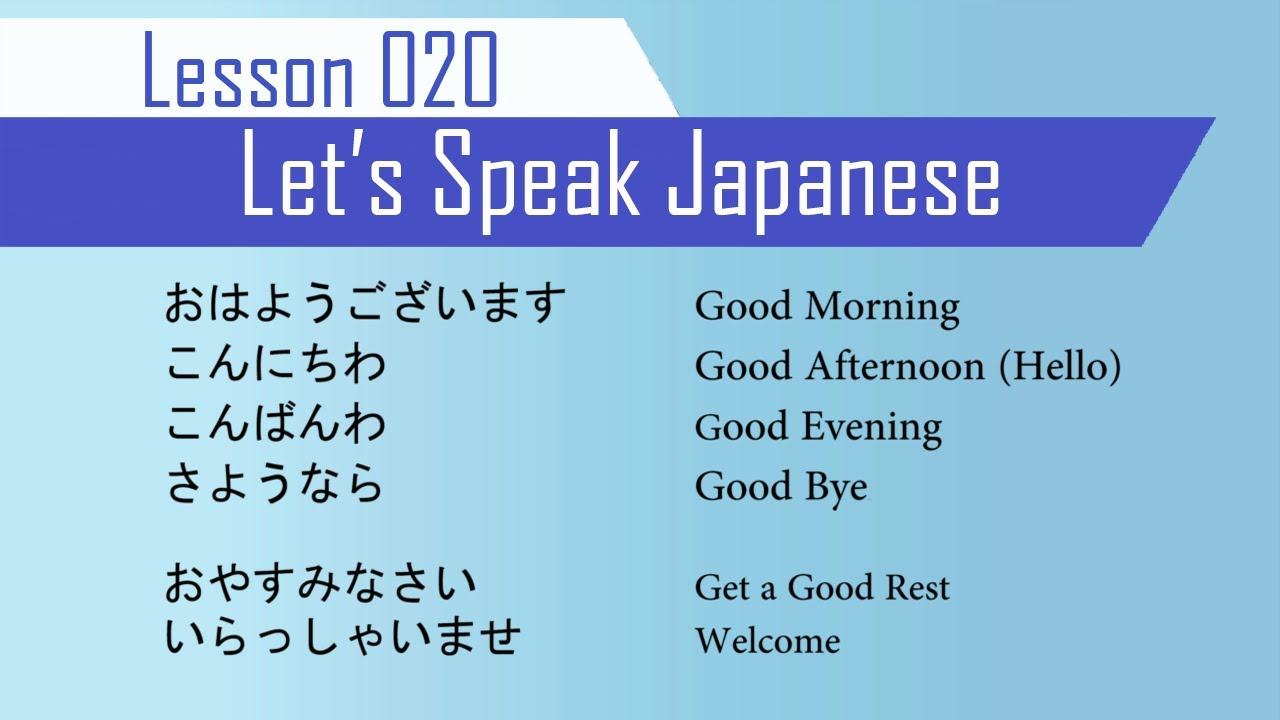 Conversation Japanese Lesson Pt 20 Basic Greetings Youtube