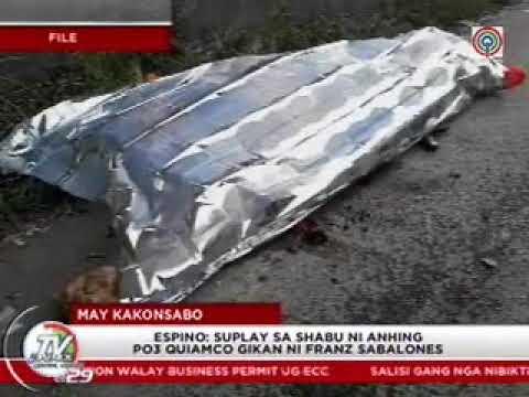 TV Patrol Central Visayas - Aug 18, 2017