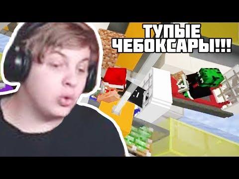 Пятёрка Бомбит на Стримснайперов-Чебоксаров | Нарезка Стрима Фуга ТВ