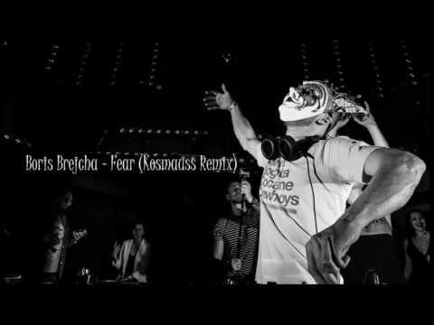 Boris Brejcha - Fear (Kosmauss Remix)