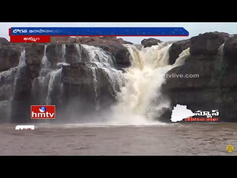 Bogatha Waterfalls Attracts Tourists in Vajedu | Khammam District | HMTV
