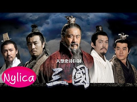 Three Kingdoms Movie Song   Chinese Ancient Song   Chinese Poem Song