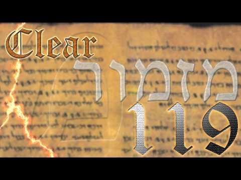 Psalms 119 (Mem) by Clear