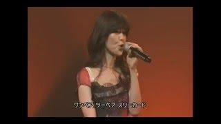 説明 9th Single(1980)