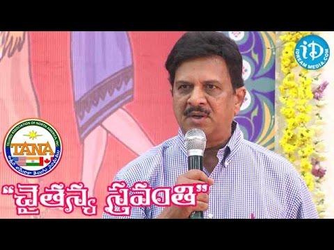 Gangadhar Nadella Speech @ TANA Chaitanya Sravanthi 2014 Nellore