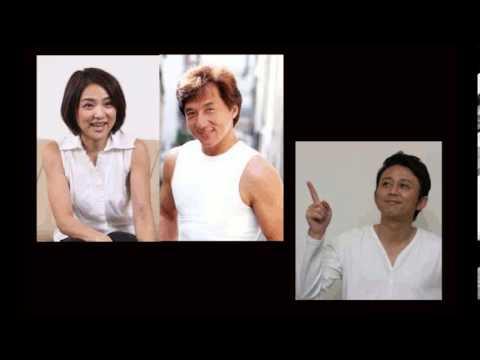 有吉 水沢アキとジャッキー・チェンの交際暴露にブチ切れ!