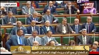 'أبو شقة': الموافقة على بيان الحكومة خطوة على طريق الديمقراطية الصحيحة.. (فيديو)