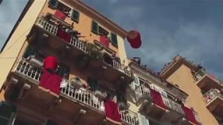 Η Ελλάδα Αλλιώς: Κέρκυρα (Trailer)
