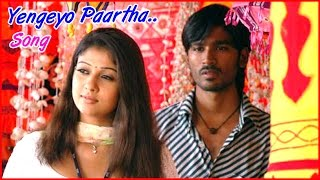 Yaaradi Nee Mohini Tamil Movie - Yengeyo Paartha Song Video | Dhanush | Nayanthara | Yuvan
