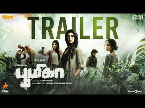 Download Boomika Official Trailer   Aishwarya Rajesh   Rathindran R Prasad  Stone Bench Films,Passion Studios