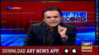 Off The Record - Topic:Fawad Chaudhry is highly capable person