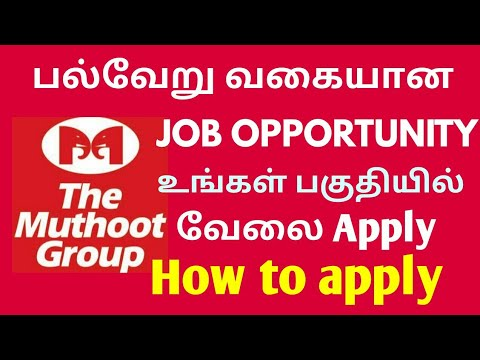 Private Job: MUTHOOT GROUP OF COMPANY JOB RECRUITMENT 2019