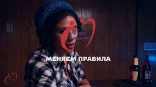 Быстрые свидания | знакомства в Москве |