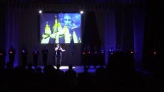 Фрагмент концерта ко дню ветеранов ОВД и МВД России 2017