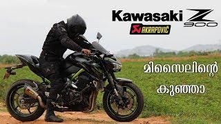 Kawasaki Z900 Malayalam Ride Impression