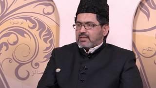 Deeni O Fiqahi Masail: Episode 72 (Urdu)