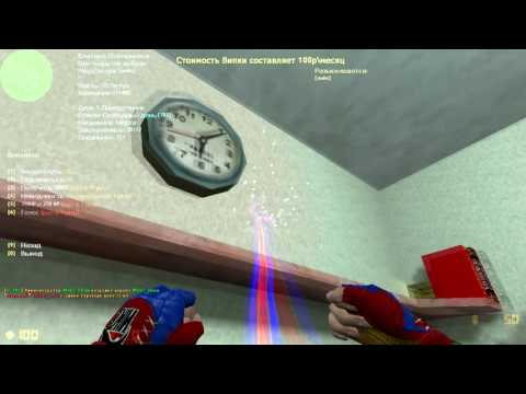 Counter strike 1.6 jail сервер играю под (Админ+Вип+Бог+Креатив+Смотритель) №127