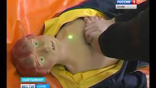 """Работники ГТРК """"Коми Гор"""" прошли курсы по первой помощи"""