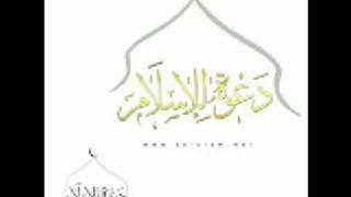 Video Abu Ali - Yalalah Yalalaaly download MP3, 3GP, MP4, WEBM, AVI, FLV Agustus 2018