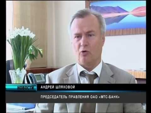 Дальневосточный Банк в Владивостоке - информация о банке