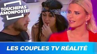 Les couples dans la télé-réalité : vrai ou faux ?