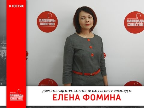 Площадь Советов | «Без Очереди» | Елена Фомина
