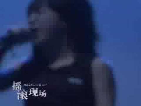 Purgatory band live show in Dalian China