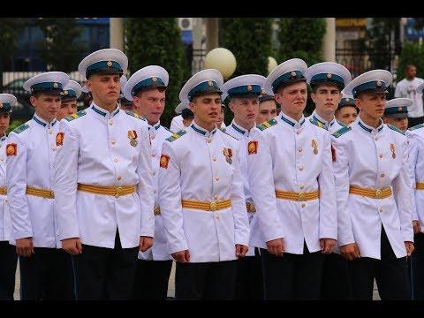 В Краснодарском Президентском кадетском училище прошел выпуск кадетов