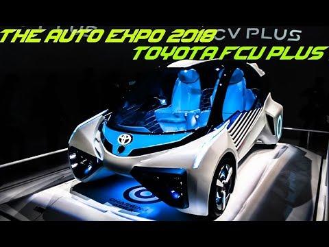 Auto Expo 2018 Delhi| Car That Converts Into A Power Plant? |Toyota FCV Plus