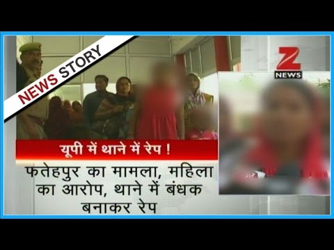 Woman in U.P's Fatehpur alleges gangrape by police officers inside police station