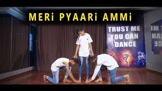 Meri Pyaari Ammi - Secret Superstar | Mother's Day Special Dance | Vicky Patel Choreography