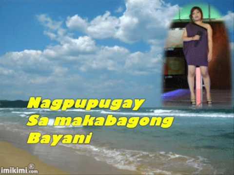 Dessa-Lipad Ng Pangarap With Lyrics
