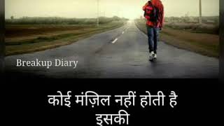 Apno ne diya hai dhoka (whatsapp status video 30sec)