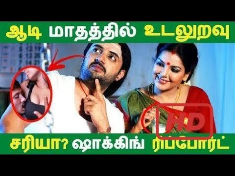 Tamil sex comedy