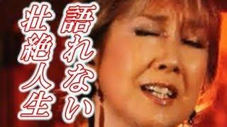 高橋真梨子さん。コンサートの連続中止。その理由は?壮絶すぎる過去 *...