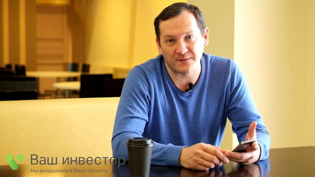 Видео с положительным отзывом о компании 'Ваш инвестор'