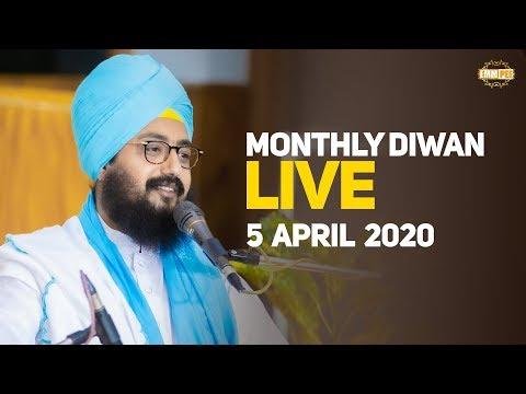 Dhadrianwale 𝐋𝐈𝐕𝐄 From Parmeshar Dwar | 5 Apr 2020 | Emm Pee
