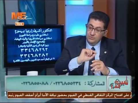 طبيب علي الهوا مع الدكتور اشرف ارميا عن مرض سكري
