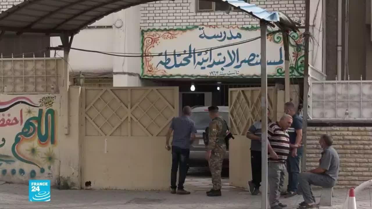 عودة الدوام الحضوري في المدارس العراقية مع استمرار انتشار فيروس كورونا بين التأييد والرفض  - نشر قبل 54 دقيقة