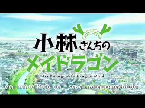 [Karaoke] (Off Vocal) Miss Kobayashi's Dragon Maid OP [Lyrics]