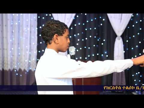 Amazing prophecy by Little boy prophet Brook
