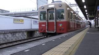 武庫川団地前駅の動画(20180305)
